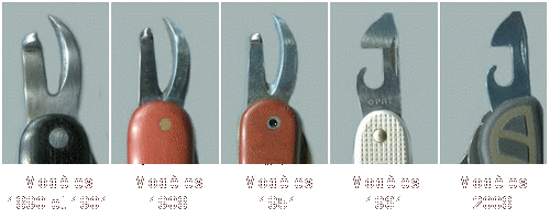 Evolution of the can openers