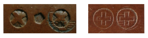 Control stamps after repairs in the arsenals